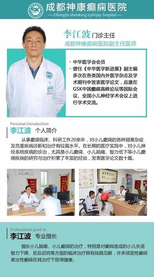 9月中国脑健康月 红烛公益计划二期启动,帮扶癫痫患者摆脱病魔,最高可获12000元援助